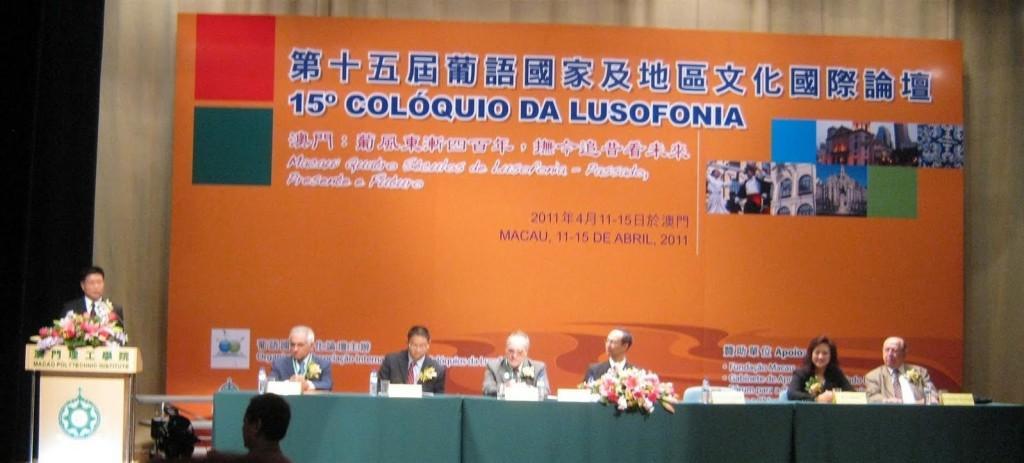 http://pgl.gal/xxii-coloquio-da-lusofonia-decorrera-em-setembro-em-seia/