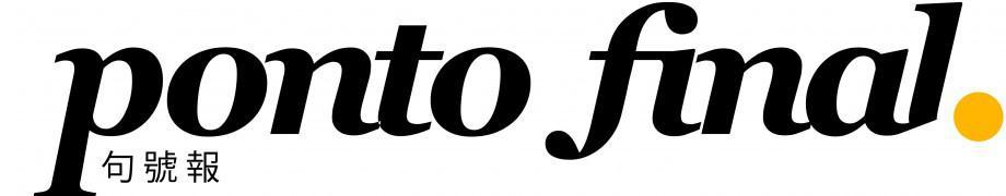 cropped-novo-logopontofinal-logo
