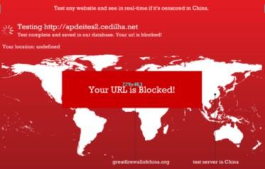 o Apdeites é proibido na China!