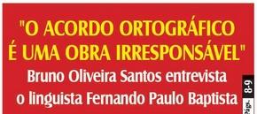 ODiabo160914