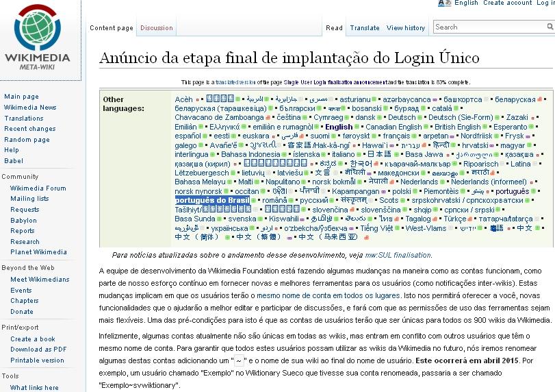 wikimediaptBR